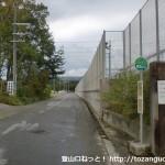 阿武山口バス停(高槻市バス)