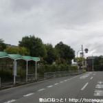 大和バス停(高槻市営バス)