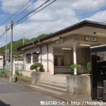 南海電鉄の千早口駅