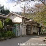 南海電鉄の紀見峠駅