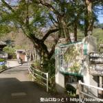 紀見峠駅前の小路