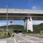 武田尾廃線跡のJR生瀬駅側の入口手前の高速道路の高架下あたり