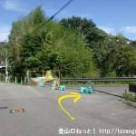 武田尾廃線跡のJR生瀬駅側の入口手前の坂を下るところ