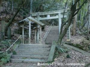 源氏ノ滝と交野山の登り口にある鳥居