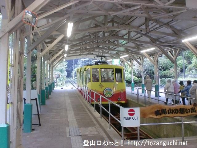 高尾山の登山口 ケーブルカーの清滝駅にアクセスする方法