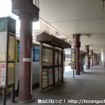 下関駅バス停