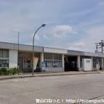 JR小野田駅(JR山陽本線)