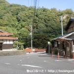深須バス停(岩国市生活交通バス)