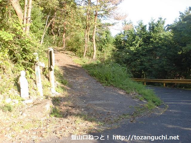 成君寺山の登山口にアクセスする方法(深須バス停から歩く)
