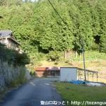 県道134号線沿いの黒沢集落