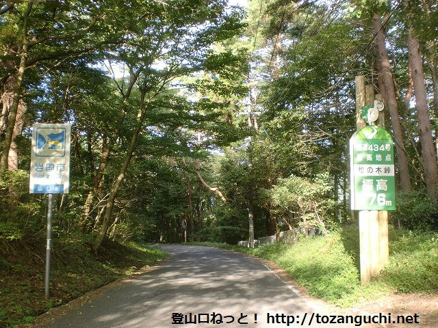 冠山の登山口 松の木峠にアクセスする方法※寂地登山口から歩く