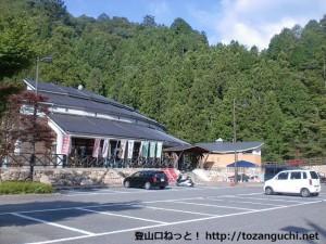羅漢温泉(道の駅・スパ羅漢)