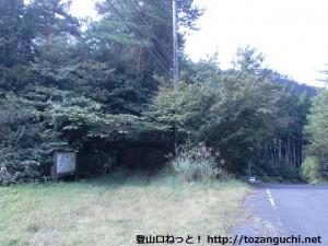 らかん高原の交流センターから錦町の方に少し歩いたところにある法華山の登山口
