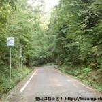 仏峠(県道123号線)