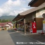 柚野活性化センターバス停(徳地生活バス)