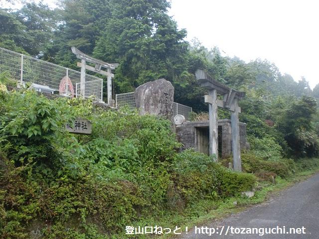 莇ヶ岳の登山口 石鎚神社と林道終点にアクセスする方法