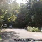 白石山の登山口駐車場
