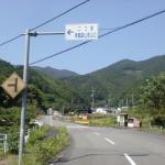 萩往還(県道62号線)の一の坂ダムの先の二つ堂の入口