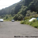 錦鶏ノ滝入口駐車場