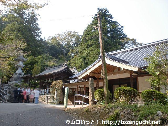 鴻ノ峰(高嶺城址)の登山口 山口大神宮にアクセスする方法