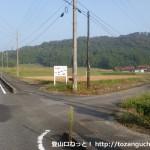 県道31号線沿いにある花尾山登山口への林道入口