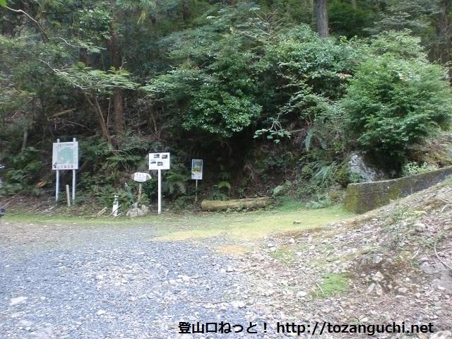 花尾山(長門富士)の於福側の登山口にアクセスする方法