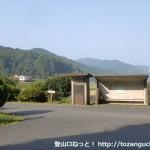 市ノ尾バス停(長門市乗合タクシー)
