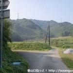 花尾山の登山口手前の分岐