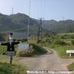 花尾山の登山口(長門市)