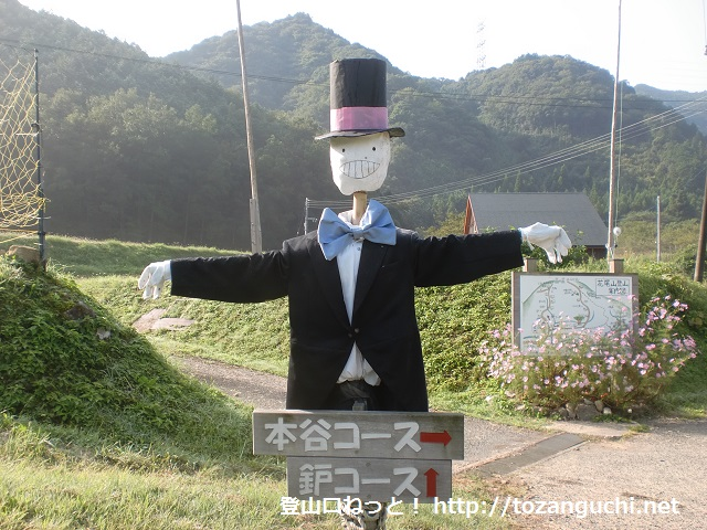 花尾山の登山口 市ノ尾にアクセスする方法(渋木駅から歩く)
