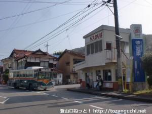 俵山温泉バス停(サンデン交通)