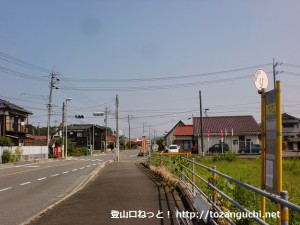 石町バス停(サンデン交通)