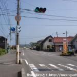 石町バス停横の郵便局前の信号