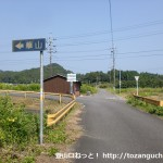 神上寺に行く途中の華山への車道分岐