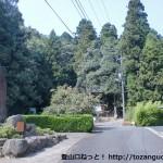 神上寺前(駐車場前)