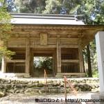華山の登山口となる神上寺の山門