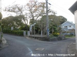 有間皇子の墓(熊野古道)