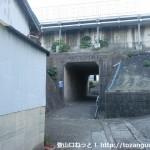 JR冷水浦駅の南側で国道の下をくぐるところ