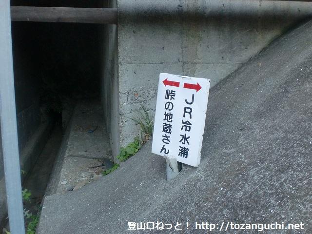 熊野古道の藤白峠(地蔵峰寺・峠の地蔵さん)にアクセスする方法