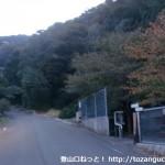 熊野古道の山口王子跡