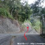 熊野古道の爪書地蔵尊に行く途中の辻