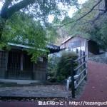 熊野古道の爪書地蔵尊前