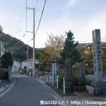 得生寺前の車道