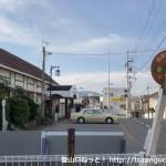 湯浅駅バス停