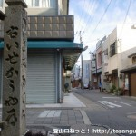 JR湯浅駅西側の商店街にある熊野古道の道標(石標)