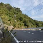 方津戸峠前の車道