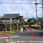 逆川王子跡そばにある熊野古道の糸我峠への登り口