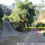 熊野古道の馬留王子跡のすぐそばにある鹿ヶ瀬峠越えの登り口