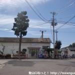 JR道成寺駅