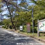 山陽電鉄須磨浦公園駅横にある遊歩道の入口(鉢伏山および旗振山の登山口)